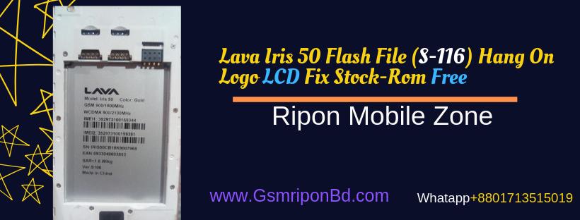 Lava Iris 50 S106 Flash File Fastboot Mode Problem Fix